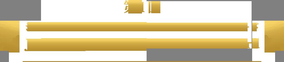 第1回ジャパン・デジタル・コミュニケーション・アワード